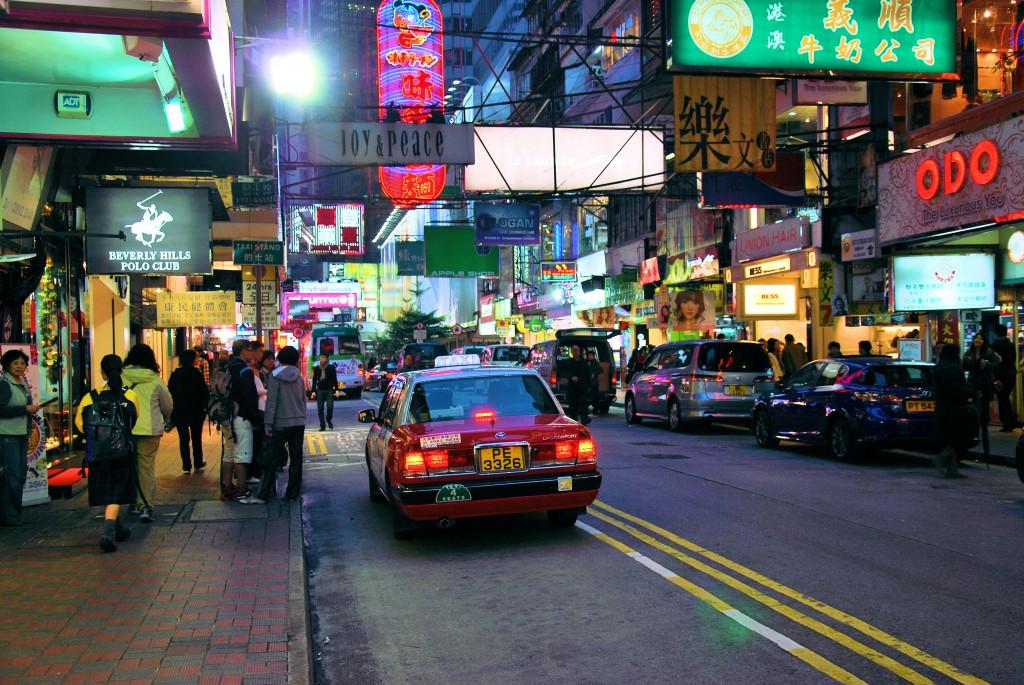 Hong Kong street life, Umzug nach Hong Kong, Hong Kong mit Familie,  Causeway Bay